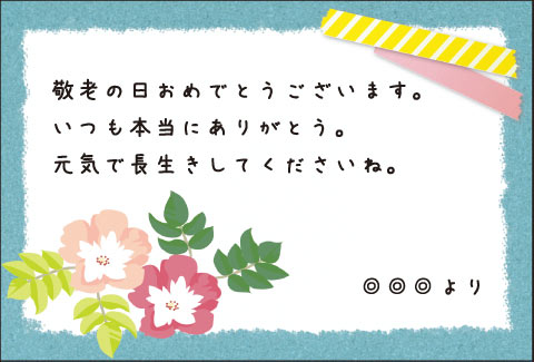Permalink to 誕生 日 カード 例文