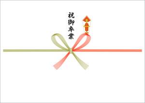 rwchou07-syukugosotsugyo