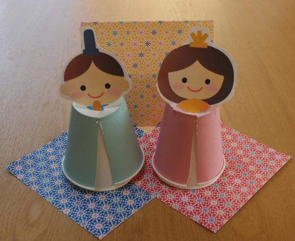 ... 折り紙や紙コップを使った方法 : 折り紙のお雛様 : 折り紙