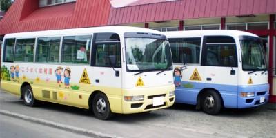 kouhoku_bus