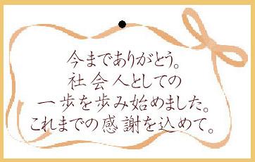 shon-card