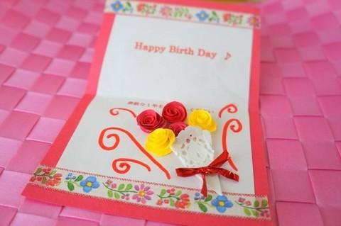 母の日の手作りメッセージ ... : 折り紙 プレゼント 幼児 : 幼児