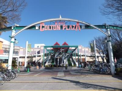 NIKKE_Colton_Plaza,_west_entrance_01