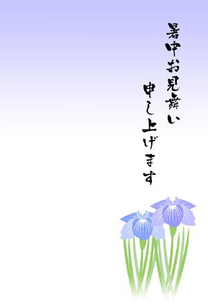 h_mimai37