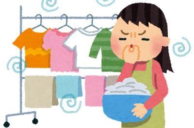 洗濯物 排気ガス