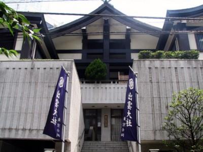 縁結び 神社 東京