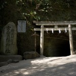 1280px-Zeniaraibenzaiten_Ugafuku-Shrine_01