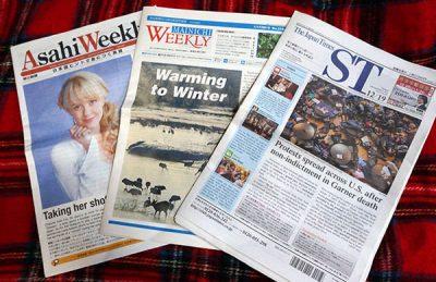 012-weekly-newspaper